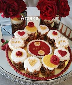 ARCAKE VICHY